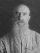 Протоиерей Константин (Константинов)